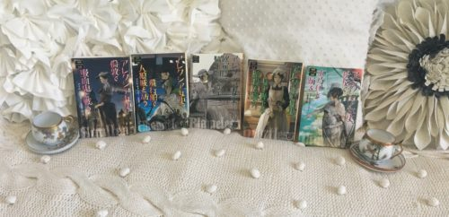 All Parasol Protectorate Books Japan Soulless Changeless Blameless Heartless Timeless Teacups Nook Bedding copy